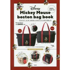 Disney Mickey Mouse boston bag book