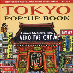 TOKYO POP-UP BOOK VISIT TOKYO'S MOST FAMOUS SIGHTS FROM ASAKUSA TO MT.FUJI A comic Ad?