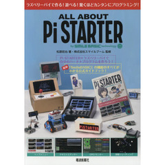 ALL ABOUT Pi STARTER by SMILE BASIC technology