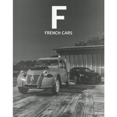 F FRENCH CARS