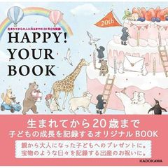 HAPPY! YOUR BOOK