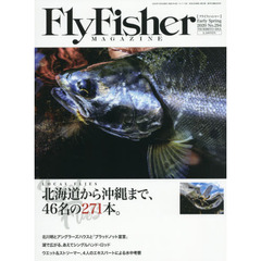 FLY FISHER 2020年3月号