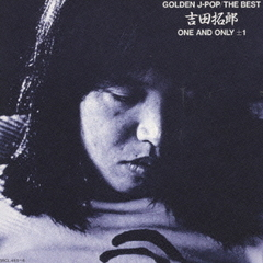 GOLDEN J-POP/THE BEST 吉田拓郎