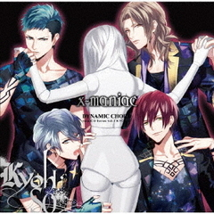 DYNAMIC CHORD vocalCDシリーズvol.3 KYOHSO