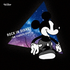 ROCK IN DISNEY ~ fox capture plan