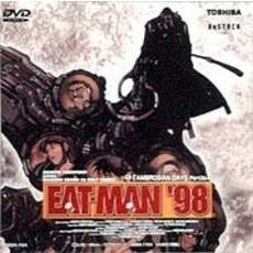 EAT-MAN '98 Vol.5/「AMBROSIAN DAYS」 Part3 & the final