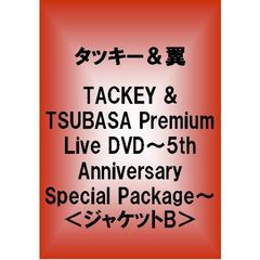 タッキー&翼/TACKEY & TSUBASA Premium Live DVD~5th Anniversary Special Package~ <ジャケットB>