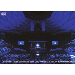 w-inds./w-inds. BEST LIVE TOUR 2011 FINAL at 日本武道館 <通常盤>