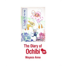 The Diary of Ochibi-san (オチビサンEnglish ver.) vol.8