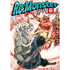 Re:Monster6