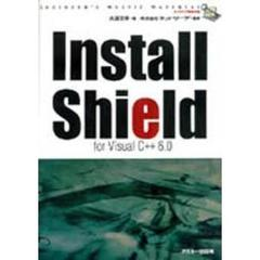Install Shield for Visual C++6.0