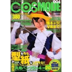 COSMODE   4