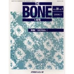 THE BONE Vol.20No.1(2006.1)