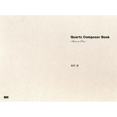 Quartz Composer Book