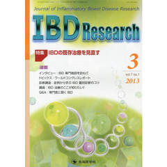 IBD Research Journal of Inflammatory Bowel Disease Research vol.7no.1(2013-3)