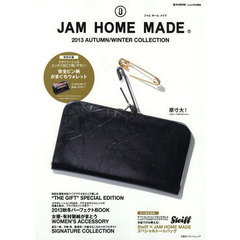 JAM HOME MADE 2013AUTUMN/WINTER COLLECTION