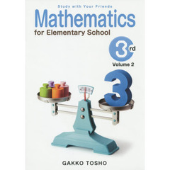Mathematics for Elementary School 〔2015〕-3rd Grade Volume 2