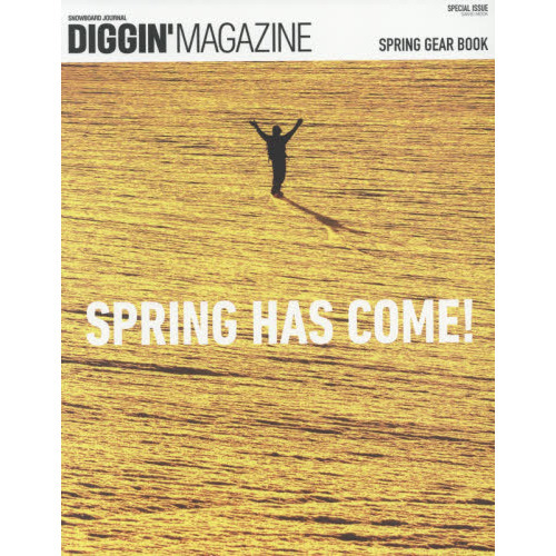 DIGGIN'MAGAZINE SNOWBOARD JOURNAL SPECIAL ISSUE〔3〕