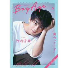 BoyAge-ボヤージュ- vol.5 竹内涼真/SUPER★DRAGON/福士蒼汰/清水尋也/白洲迅/M!LK/THE RAMPAGE from EXILE TRIBEほか