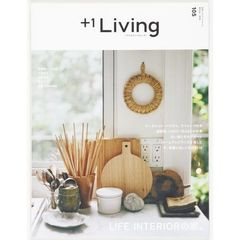 +1 Living 105(2019Winter) LIFE INTERIORの家。