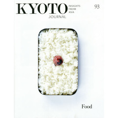 KYOTO JOURNAL  93