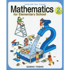 Study with Your Friends Mathematics for Elementary School 2nd Grade Volume1