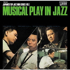 MUSICAL PLAY IN JAZZ