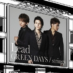 Lead/GREEN DAYS/strings(初回盤A)