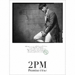 Promise(I'll be)-Japanese ver.-(初回生産限定盤D)(Taecyeon盤)