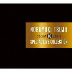 Debut 10 years Special Live Collection