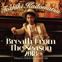 Breath From The Season 2018 ~Tribute to Tokyo Ensemble Lab~(初回生産限定盤)