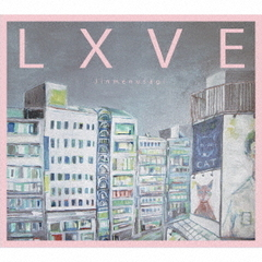 LXVE 業放草[Deluxe Edition]