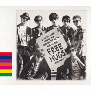Kis-My-Ft2/FREE HUGS!(通常盤/CD2枚)