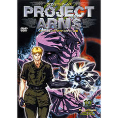 PROJECT ARMS The 2nd Chapter Vol.10