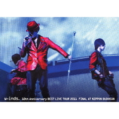 w-inds./w-inds. 10th Anniversary BEST LIVE TOUR 2011 FINAL at 日本武道館 <初回限定盤/フォトブック+スリーブ付>