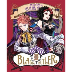 黒執事 Book of Circus II <完全生産限定版>(Blu-ray Disc)