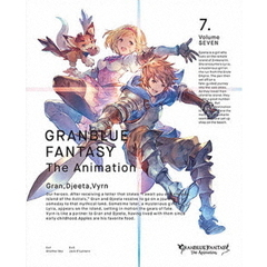 GRANBLUE FANTASY The Animation 7 <完全生産限定版>(Blu-ray Disc)