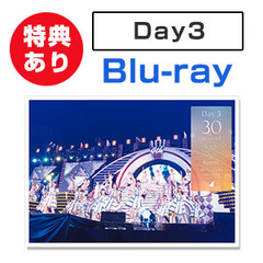 乃木坂46/乃木坂46 4th YEAR BIRTHDAY LIVE 2016.8.28-30 JINGU STADIUM Day3<通常盤 1Blu-ray/セブン‐イレブン、セブンネット限定お買い物イベント応募券付き>(Blu-ray Disc)