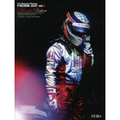 F1SCENE The Moment of Passion 2007vol.3 日本版 Blood+Passion