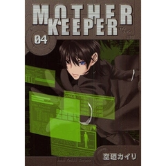 MOTHER KEEPER   4