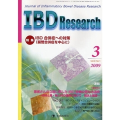 IBD Research Journal of Inflammatory Bowel Disease Research vol.3no.1(2009-3)