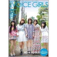 B.L.T.VOICE GIRLS VOL.7