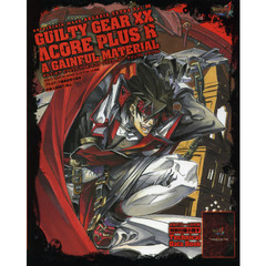 GUILTY GEAR XX ΛCORE PLUS R A GAINFUL MATERIAL