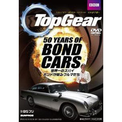 DVD Top Gear BOND CA