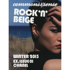 commons & sense ROCK'n'BEIGE EX.ISSUE01(2013WINTER)