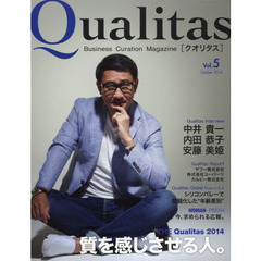 Qualitas Business Curation Magazine Vol.5(2014October)