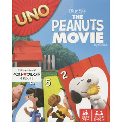 UNO スヌーピーTHE PEANUTS