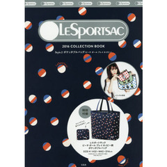 LESPORTSAC 2016 COLLECTION BOOK Style2 ポケッタブルバッグ(ビーチ ボール プレイ ネイビー) ポケッタブルバッグ〈ビーチボールプレイネイビー〉