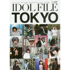 IDOL FILE Vol.02