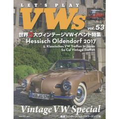 LET'S PLAY VWs 53